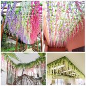 仿真紫藤花假花藤纏繞吊頂客廳室內婚慶裝飾塑料花串藤蔓植物藤條 『快速出貨』