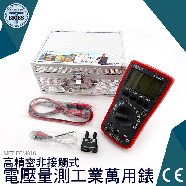 萬用表工業級 萬用電錶 自動量程 LED測試 LED極性指示 非按觸電壓測試