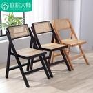 北歐實木椅簡約陽台靠背椅便攜摺疊椅休閒網紅設計師日式藤編椅子 夢幻小鎮「快速出貨」