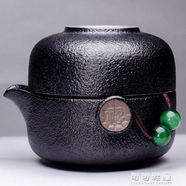 黑陶快客杯一壺一杯單1一人便攜簡易旅行小茶具套裝中式簡約日式 可可鞋櫃