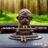 創意汽車擺件可愛飾品猴子車載擺件車內裝飾品汽車上用品大聖悟空