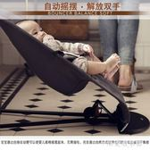 嬰兒搖椅電動安撫搖籃床哄娃神器      SQ8672『樂愛居家館』YW