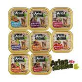 新艾莎 狗餐盒100g*48罐組【口味混搭】(C181B11-2)