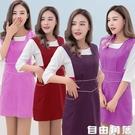 韓版時尚圍裙防污罩衣成人美甲發奶茶店美容師院工作服女新款  自由角落