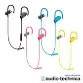 [富廉網] 【鐵三角】ATH-SPORT50BT 藍牙無線運動耳機麥克風 酷炫黑/天空藍/蜜桃粉/萊姆黃