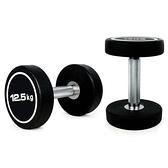 圓頭啞鈴『12.5KG』(單支) 21-21010 運動.瘦腰提臀.瑜珈.健身.力量訓練.輕巧便攜.健身塑形