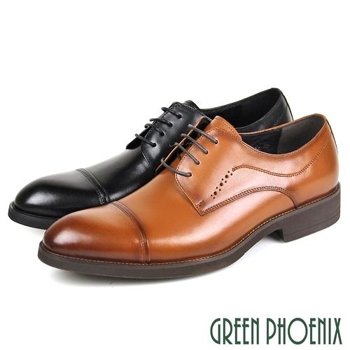 T63-10215 男款全真皮紳士鞋 經典簡約橫飾全真皮通勤/商務/德比/紳士皮鞋【GREEN PHOENIX】