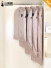透氣皮草衣服防塵罩貂皮大衣罩防塵袋家用牛津布收納套子掛式衣袋