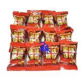 (馬來西亞糖果)蓬萊寶島黑糖話梅糖 1包500公克【2019040931013】