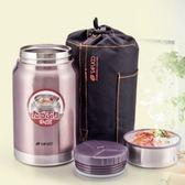 悶燒罐-高檔耐用上班出遊居家食物保溫瓶3款73k11[時尚巴黎]
