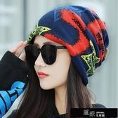 防風帽 冬季保暖頭套女防寒面罩電瓶電動車騎車防風頭帽子護臉罩騎行頭罩 免運快出