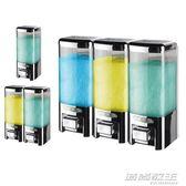 給皂機免打孔手按皂液器洗手液瓶浴室壁掛洗發水沐浴露盒       時尚教主