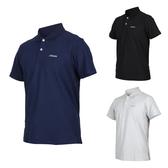 MIZUNO 男1906系列短袖POLO衫(免運 台灣製 上衣 高爾夫 網球 美津濃≡體院≡ D2TA0A15