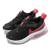 Nike 童鞋 Air Zoom Arcadia PSV 黑 紅 氣墊 運動鞋 魔鬼氈 小朋友【ACS】 CK0714-003