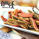 厚實不澀也不膩,嘴裡散發濃濃果香台灣原生種,比一般芭樂乾還要好吃純天然,無添加糖精與化學添加