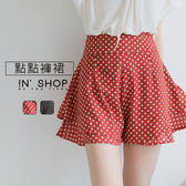 IN' SHOP復古點點雪紡褲裙-共2色【KT20610】