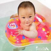新生幼兒童泳圈0-6歲救生圈加厚充氣寶寶嬰兒游泳圈腋下圈   麥琪精品屋