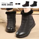 [Here Shoes]靴子-太空尼龍防潑水材質 舒適內刷毛 冬季百搭款 側拉鍊 短靴-KN1861