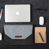 蘋果筆記本電腦包macbook內膽包保護套