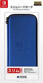 NS SILM 硬殼包(藍色)