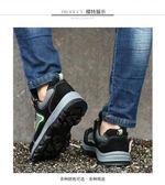 勞保鞋男士防砸防刺穿輕便耐磨焊工安全鞋夏季透氣防臭老保工作鞋 嬡孕哺