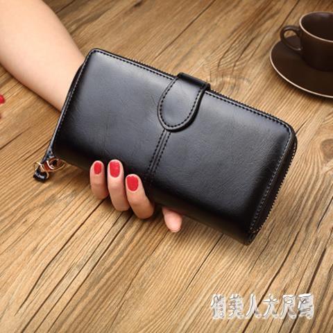 錢包女長款2018新款潮個性女士手包零錢位皮夾拉鏈搭扣歐美大容量CH1419【俏美人大尺碼】