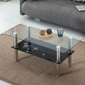 簡約現代鋼化玻璃茶几長方形簡易客廳雙層小茶几小戶型組裝全館免運HD【新店開張8折促銷】