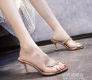 高跟涼鞋 拖鞋女高跟涼鞋夏季新款韓版百搭露趾水鑚仙女鞋外穿【全館免運】