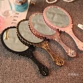化妝鏡 創意復古花紋手柄化妝鏡化妝鏡子便攜隨身花邊鏡手拿手持鏡【快速出貨】