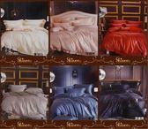 正版授權 60支100%天絲 標準雙人 6色《正版 PLAYBOY 天絲兩用被床包四件組》-5X6.2尺