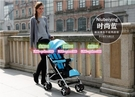 【3C】紐貝嬰輕便嬰兒推車可坐可躺寶寶傘車折疊新生兒嬰兒車兒童手推車