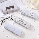 【買一送一】眼鏡盒小清新男女學生可愛簡約眼鏡盒【古怪舍】