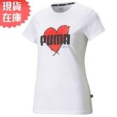 【現貨】PUMA Heart 女裝 短袖 休閒 柔軟 愛心 純棉 歐規 白【運動世界】58789702