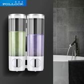 酒店免打孔皂液器衛生間壁掛式洗手液盒按壓賓館皂液盒沐浴露盒 韓國時尚週
