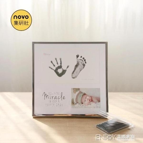 寶寶手足印泥新生兒紀念手印腳印兒童相框擺台滿月百天周歲禮物 檸檬衣舎