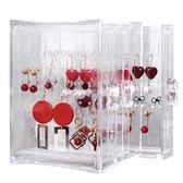 雙12購物節   耳環盒子透明整理耳釘珠寶項鏈收納盒韓國亞克力耳飾飾品防塵掛架   mandyc衣間