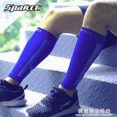 腿套跑步護具護小腿肌能壓縮小腿腿套男女運動小腿套