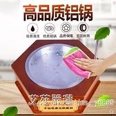 烤腸機 火山石烤腸機阿裏山石頭電熱香腸烤爐家用大腸機器220V  【2021特惠】