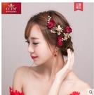 CCTM新娘頭飾花朵敬酒服髮飾紅色結婚禮服配飾品邊夾韓式 萊俐亞