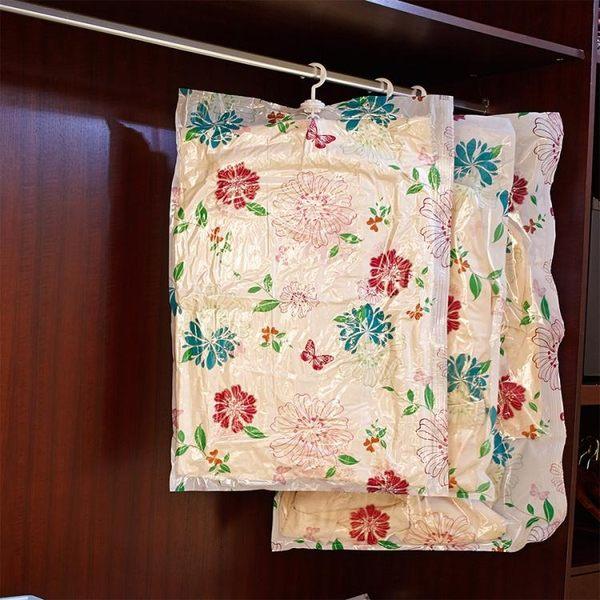 百易特衣掛式真空壓縮袋 收納袋衣服防塵罩懸掛袋 2個掛衣袋60*90  西城故事
