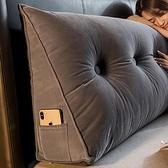 三角枕 簡約三角床頭靠墊沙發大靠背床上雙人長靠枕臥室軟包可拆洗護腰TW【快速出貨八折下殺】