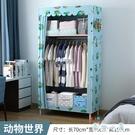 簡易衣柜宿舍衣櫥簡約現代經濟型組裝布衣柜...