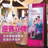 【ARDENNES】婚禮佈置系列 迎賓立牌/婚禮立牌 含鐵腳架 WJ013