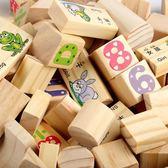 嬰幼兒童益智積木玩具寶寶男女孩子早教拼裝【不二雜貨】