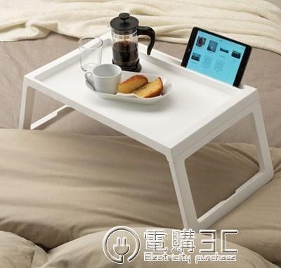 床上用筆記本支架多功能電腦桌可摺疊學生宿舍懶人桌平板架igo  電購3C