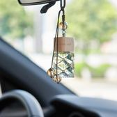 車載香水掛件汽車香水掛式古龍香汽車裝飾車掛飾吊墜車內飾品擺件