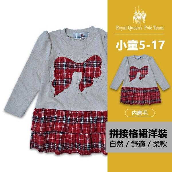 杏色拼接格紋裙洋裝 [95256] RQ POLO 小女童 秋冬童裝 5-17碼 現貨