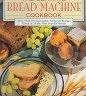 二手書R2YBb《The Ultimate Bread Machine Cook