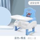 便攜式可折疊兒童吃飯餐桌家用嬰兒椅子外出攜帶QM『櫻花小屋』