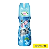 叮寧 涼感小黑紋防蚊液 90ml/瓶 (可倒噴) 專品藥局【2018056】